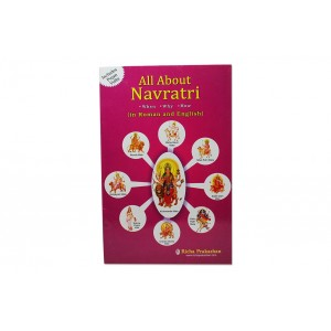Book On All About Navratri - in Roman and English