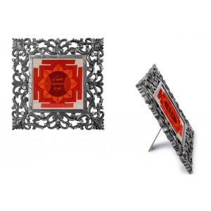 Hanuman Yantra on silk with Rosewood frame - 9 inches