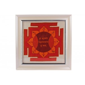Hanuman Yantra on silk with frame - 18 inches