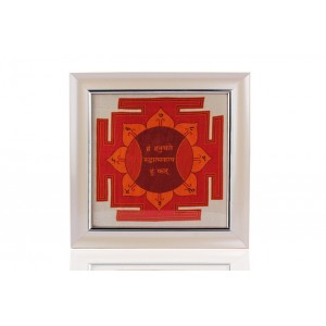 Hanuman Yantra on silk with frame - 9 inches