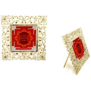 Hanuman Yantra on silk with white frame - 9 inches