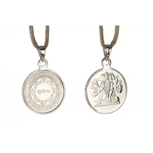 Punchmukhi Hanuman Yantra Locket - Silver - Large