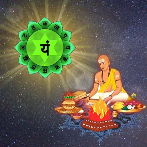 Anahata Chakra Balancing Puja and Mantra Japa