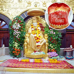 Shirdi Sai Baba Temple Prasad