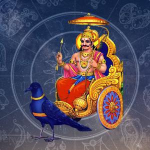 Shani Sade Sati Mantra Japa and Yagna
