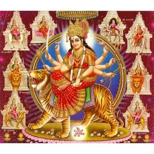 Navchandi Paath and Yajna