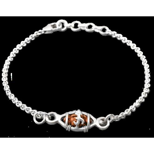 1 Mukhi Rudraksha Java Bracelet - Silver Basket and Chain 11mm