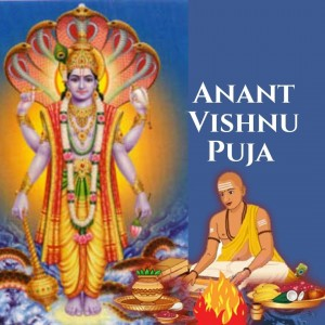 Anant Vishnu Puja